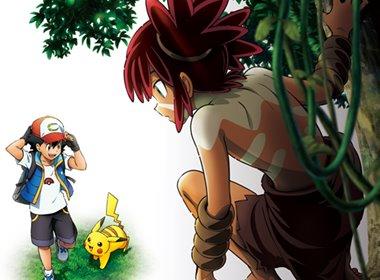 <극장판 포켓몬스터: 정글의 아이, 코코> 새로운 세계, 새로운 만남!