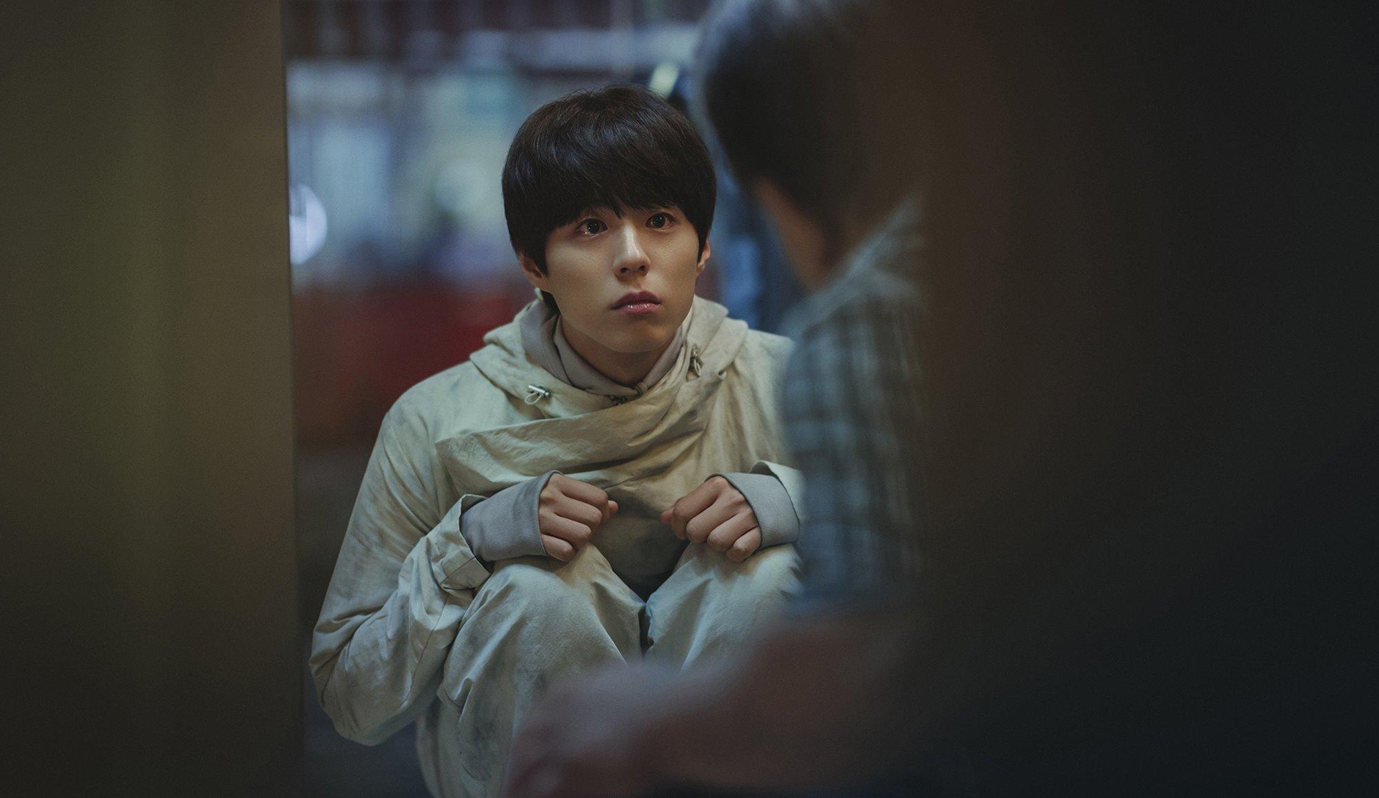 <서복> 4월 15일 개봉 확정!