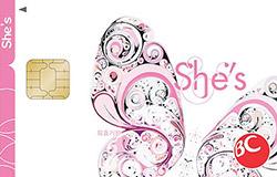쉬즈 카드