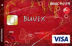 BNK부산 BUVIX 카드