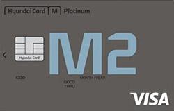 현대카드M2 Platinum(3만원)
