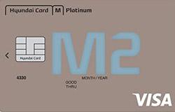 현대카드M2 Platinum(5만원)