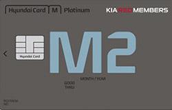 현대카드M2 REDmembers (3만원)