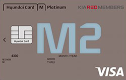 현대카드M2 REDmembers (5만원)