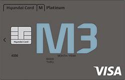 현대카드M3 Platinum
