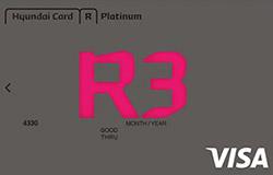 현대카드R3 Platinum