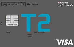 현대카드T2 Platinum