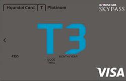 현대카드T3 Platinum
