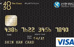 신한 4050 카드
