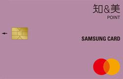 신세계 삼성지엔미포인트카드