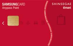 이마트 삼성지엔미포인트카드