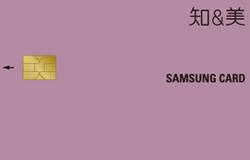 삼성지엔미카드
